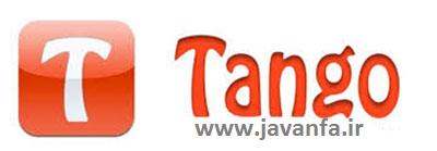 دانلود رایگان نرم افزار تانگو برای کامپیوتر