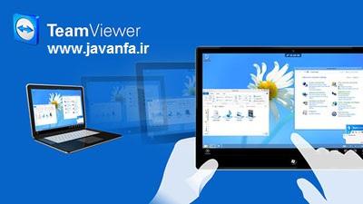 آموزش استفاده از نرم افزار Team Viewer