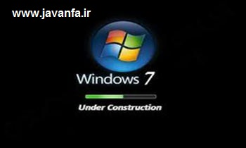 ترفند غیر فعال کردن گجتهای ویندوز 7 با چند دستور ساده