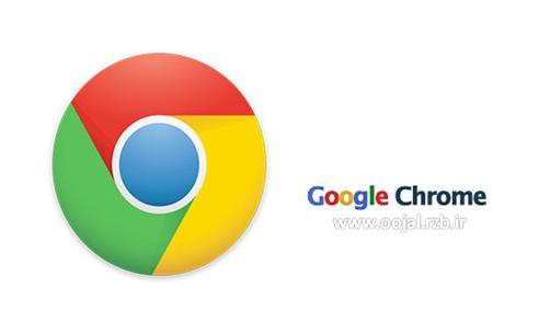 Google.Chrome.Cover مرورگر محبوب و سریع گوگل کروم Google Chrome 38.0.2125.104
