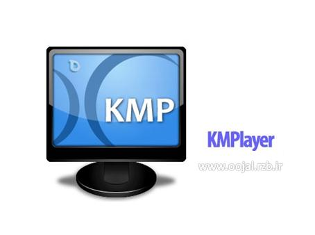 KMPlayer.Cover پلير قدرتمند فيلم The KMPlayer 3.9.0.124 Final