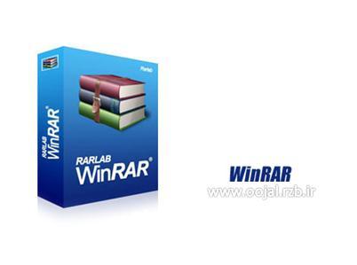 WinRar.Cover دانلود نسخه نهایی برترین نرم افزار فشرده سازی دنیا WinRAR 5.10 Final
