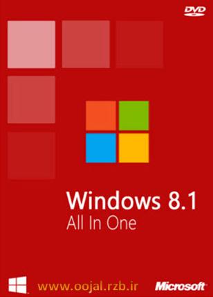 دانلود ویندوز 8.1 به همراه جدیدترین آپدیت ها   Windows 8.1 AIO x86/x64 May 2014