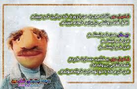 جمله حکیمانه فامیل دور