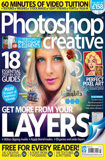 Photoshop Creative – Issue 123 – 2015