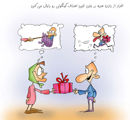 بداهه سرایی و شعر طنز با موضوعات اجتماعی چون ولنتاین و یارانه( نقیضه ای بر حافظ)