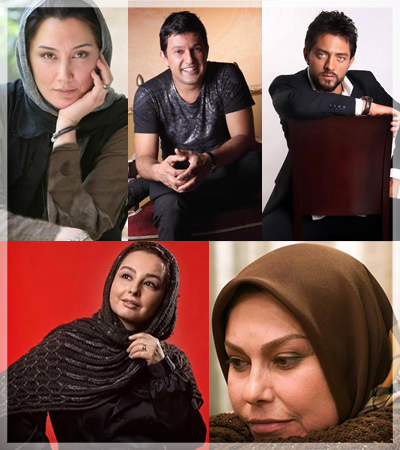 سوپر استارهای مجرد سینمای ایران