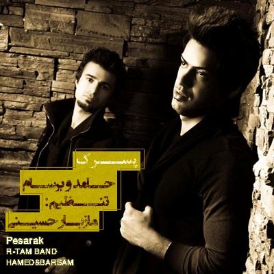 R.Tam [Hamed & Barsam] - Pesarak