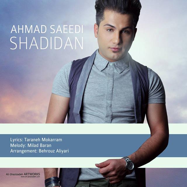 http://rozup.ir/up/parsds/Music/Ahmad-Saeedi-Shadidan.jpg