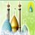 پاسخ مسابقه فرهنگ قرآنی 1 فروردین 94