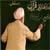 درسهایی از قرآن موضوع : تربیت کامل در پرتو نماز(2)