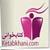 پاسخ مسابقه کتابخوانی : مسابقات فاطمیه 1436: زندگانی حضرت زهرا سلام الله علیها برگزيدهای از كتاب جل