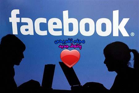 facebook - آهنگ پیشواز فانی همراه اول 96