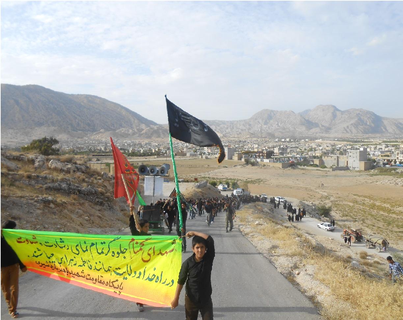 http://rozup.ir/up/pbahonar/Pictures/Moharram_92/Harekat2_Shohada_Gomnam/DSCN1002.JPG