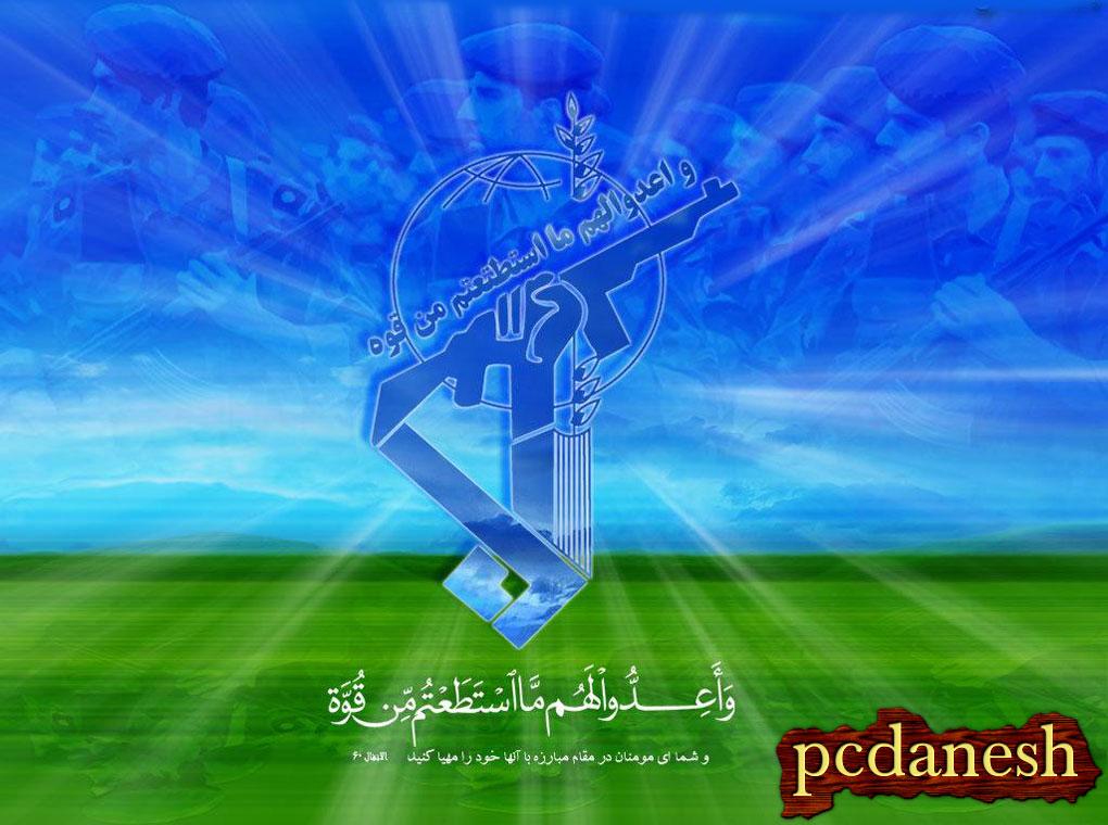 سپاه کرمان 9 سایت را هک کرد
