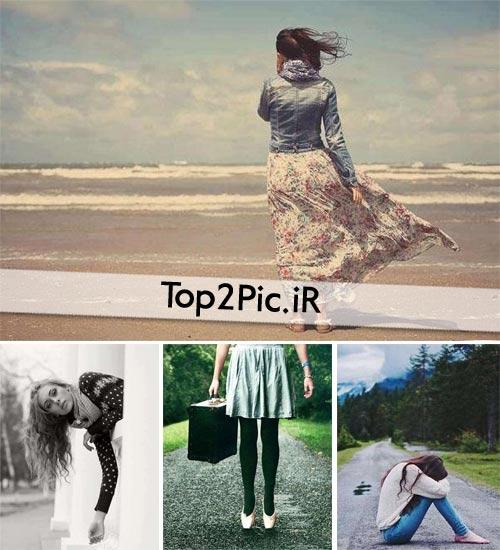 جدیدترین+عکس+های+عاشقانه+و+احساسی