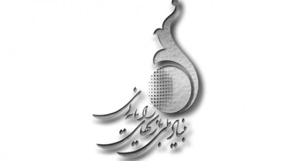 انستیتوی بازیسازی در مشهد راهاندازی میشود