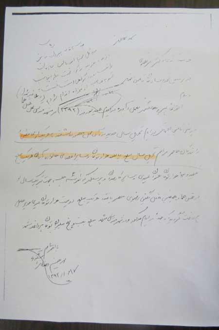 اسناد تازه ای از اتهام های سعید مرتضوی در تامین اجتماعی