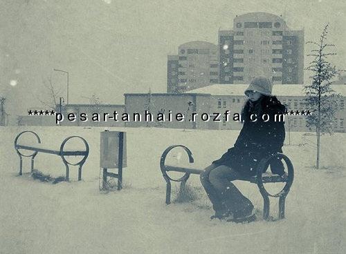 http://rozup.ir/up/pesar-tanhaie/Pictures/313838878.jpg