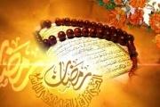 sms اس ام اس حلول ماه رمضان 92 پیامک حلول ماه رمضان 92