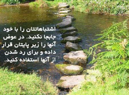 مطالب قشنگ تصویری جدید شهریور 92 سخنان قشنگ