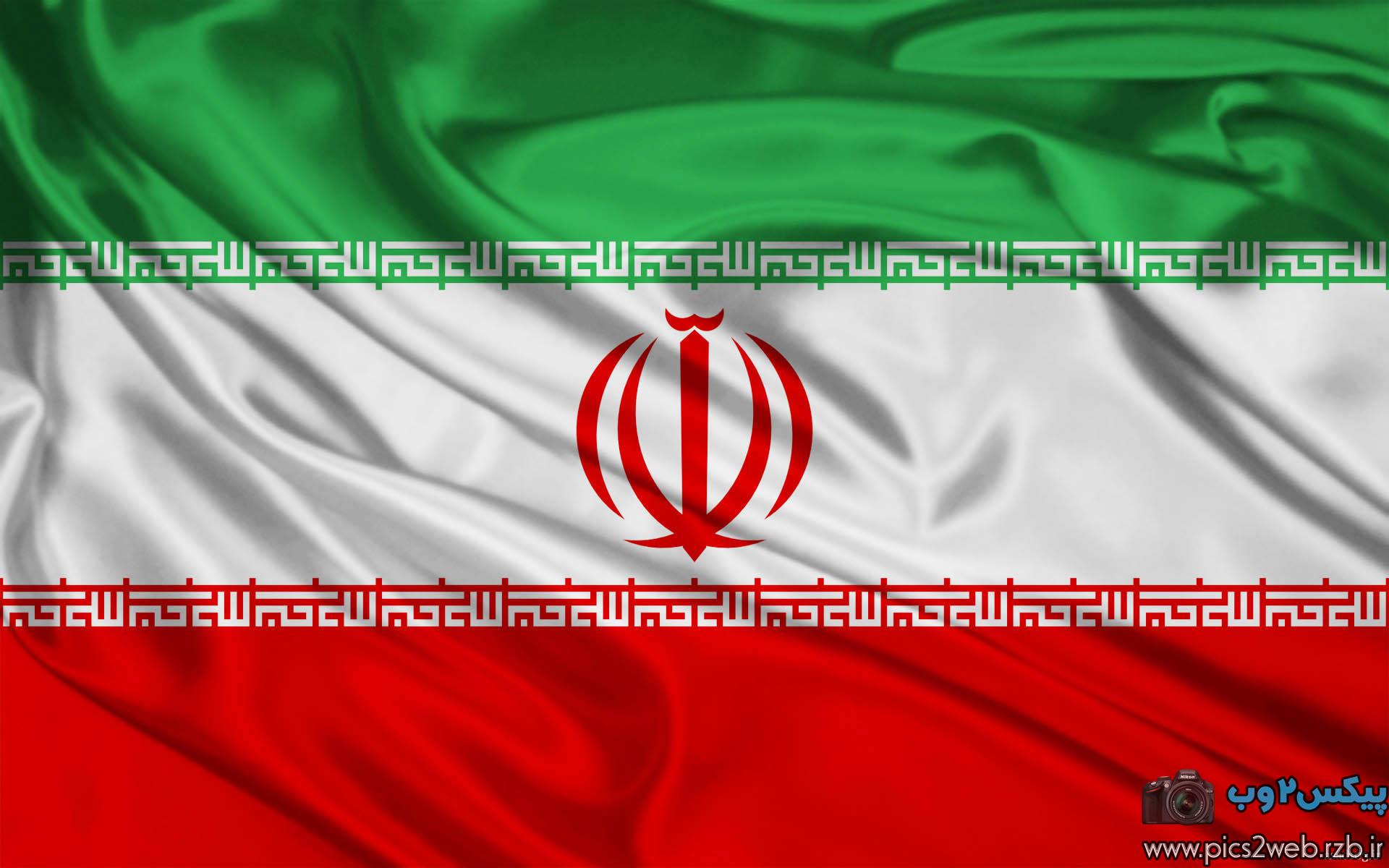 عکس HD پرچم ایران