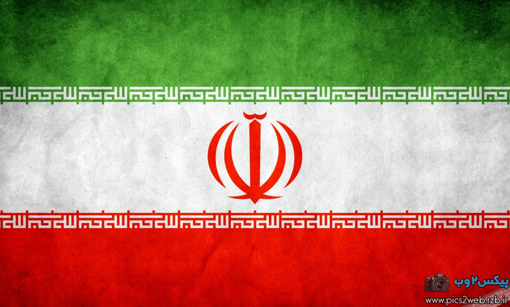 عکس HD پرچم ایران (2)