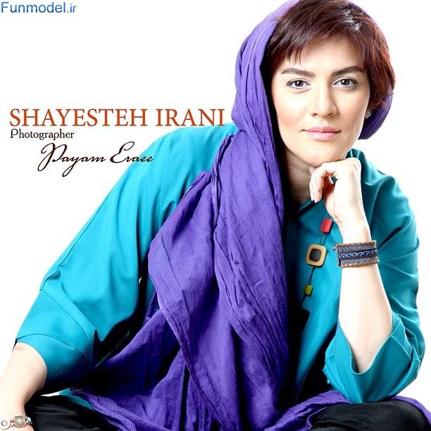 عکس جدید شایسته ایرانی