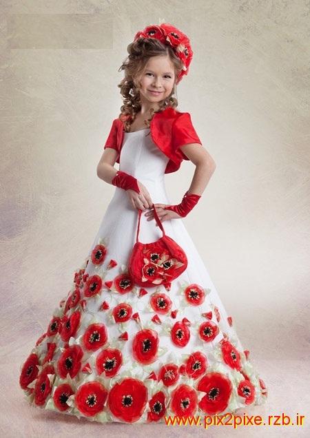جدیدترین مدل های لباس مجلسی کودکانه