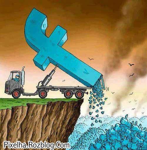 زباله دان فیسبوک