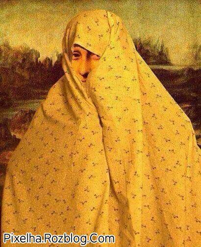 مونالیزای چادری