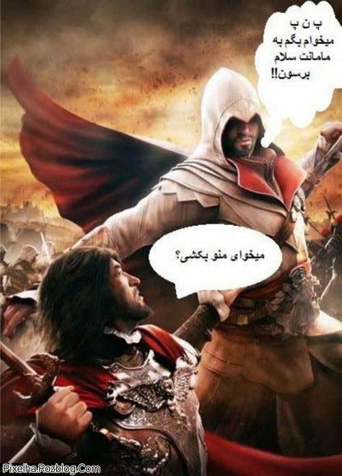 په نه په تصویری شاهزاده ایرانی