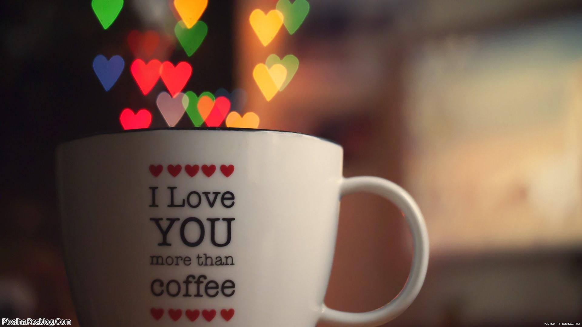 لیوان بیشتر از قهوه دوست دارم