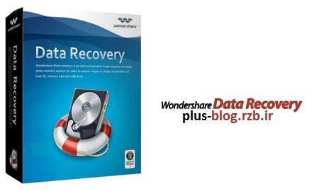 نرم افزار بازیابی قدرتمند اطلاعات Wondershare Data Recovery 4.5.0.16