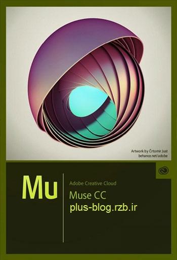 طراحی آسان وبسایت بدون کدنویسی با Adobe Muse CC 2014.2.1.10