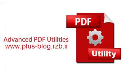 نرم افزار ویرایش پی دی اف Advanced PDF Utilities 5.7.7 Final