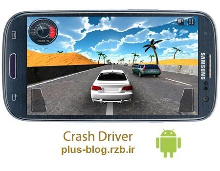دانلود بازی رانندگی Crash Driver 3.0 – اندروید