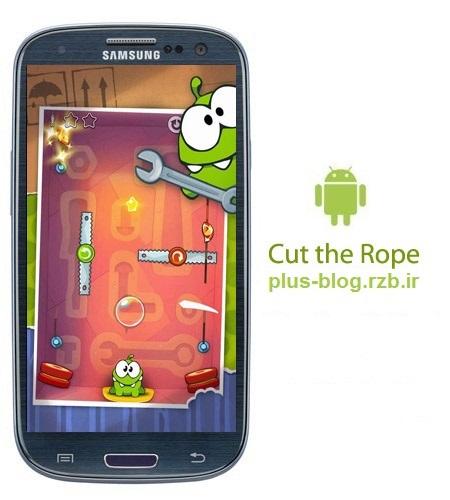 بازی بریدن طناب Cut The Rope v2.3.7 – اندروید