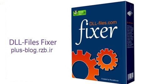 نرم افزار رفع مشکل فایل های DLL ویندوز DLL-Files Fixer 3.1.81.2919 Final