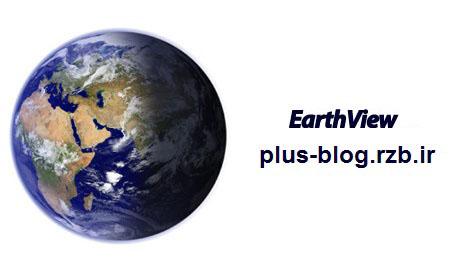 نرم افزار نمایش کره زمین Desksoft EarthView