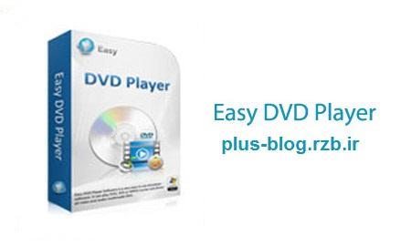 نرم افزار ساخت آسان DVD توسط Easy DVD Player 4.2.3.1568