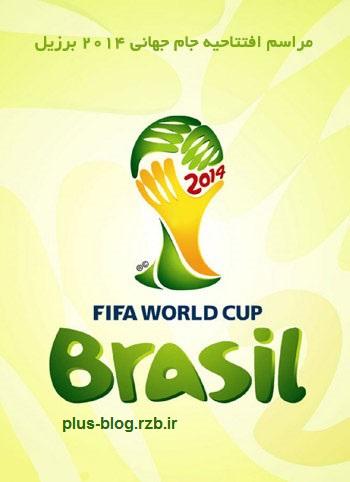 دانلود مراسم افتتاحیه جام جهانی ۲۰۱۴ – FIFA World Cup Opening Ceremony 2014