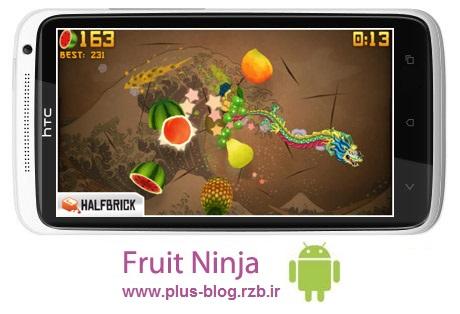 بازی سرگرم کننده Fruit Ninja v1.9.2 – اندروید