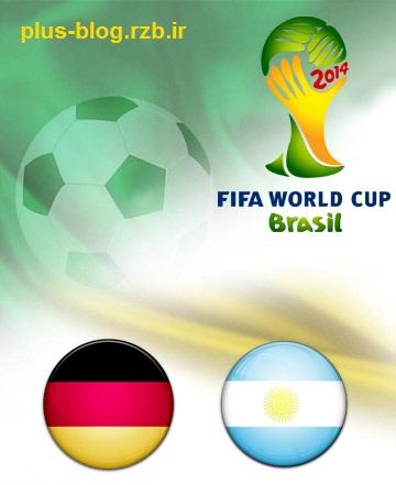 دانلود بازی آلمان و آرژانتین در جام جهانی Germany vs Argentina World Cup 2014