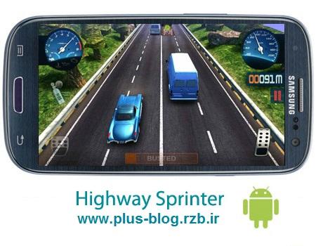 بازی ماشینی Highway Sprinter v0.99 – اندروید