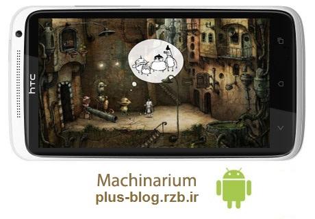 بازی فکری و سرگرم کننده Machinarium 2.0.17 – اندروید