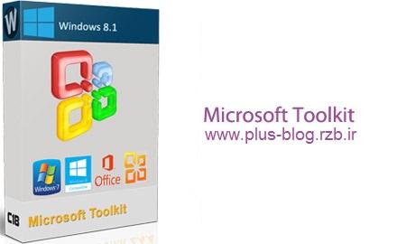 نرم افزار فعال سازی ویندوز و آفیس Microsoft Toolkit 2.5.2