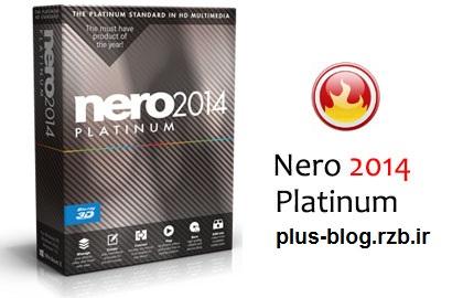 جدیدترین نسخه برترین نرم افزار رایت با نام Nero 2014 Platinum v15.0.02200