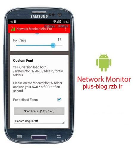 نرم افزار ثبت اطلاعات اینترنت Network Monitor Mini Pro 1.0.104 – اندروید