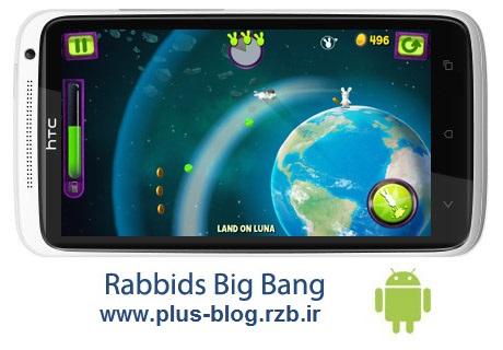 بازی هیجان انگیز Rabbids Big Bang 2.1.2 – اندروید